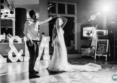 Bride and Groom first dance at Thornbridge Hall